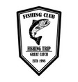 fishing club emblem template with salmon fish vector image vector image