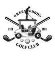 golf car and crossed golf sticks emblem vector image vector image