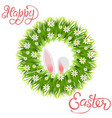 happy easter green wreath of grass and chamomile vector image vector image