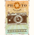 photo studio poster with vintage camera vector image vector image