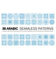 36 arabic pattern big set vector image vector image