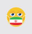 emoji wearing a medical mask shaped iran flag vector image vector image