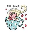 fishing in mug cat cartoon clip art vector image vector image