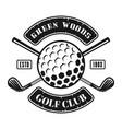 golf club black emblem in vintage style vector image vector image