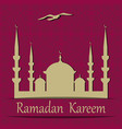 ramadan kareem cut out of a paper mosque vector image vector image