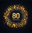 80 years anniversary isolated design vector image vector image