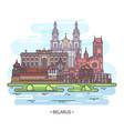 sight famous belarus landmarks turism theme vector image vector image