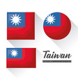 taiwan flags design vector image vector image