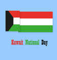 flat kuwait flag with text and shadow isolated on vector image
