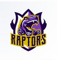 logo badge sticker dinosaur emblem and its vector image vector image