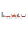 saudi arabia outline skyline arab flat thin line vector image