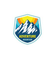 adventure mountain - concept badge design vector image vector image