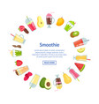 flat smoothie in with place for text vector image vector image