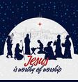 nativity jesus christ vector image vector image