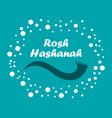 rosh hashanah shofar horn greeting card design vector image
