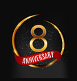 template gold logo 8 years anniversary with red vector image vector image