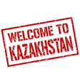 welcome to kazakhstan stamp