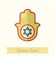 Hamsa hand Rosh Hashanah icon Shana tova vector image