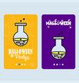 happy halloween invitation design with drink vector image