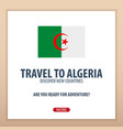 travel to algeria discover and explore new vector image vector image