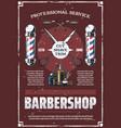 barbershop pole scissors comb razor and cologne vector image vector image