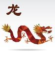 Dragon polygon origami zodiac vector image