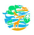 icon animal silhouettes vector image vector image