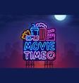 night city cinema billboard cinema logo vector image vector image