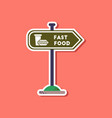 paper sticker on stylish background fast food sign vector image
