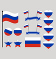 russia flag set collection of symbols heart vector image vector image