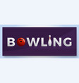 bowling club logo for print design internet on vector image