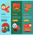 cartoon chinese culture and tourism banner vector image