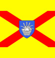 flag of bobigny in seine-saint-denis france vector image vector image