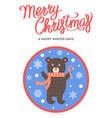 merry christmas icon of bear vector image vector image