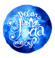 yoga Yog vector image vector image