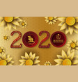 2020 happy chinese new year translation vector image vector image