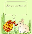 cheerful easter decoration with cute beige bunny vector image vector image