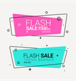 creative promotion ribbon banner isolated on vector image vector image