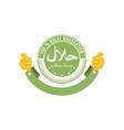 halal sign symbol design halal certificate vector image vector image