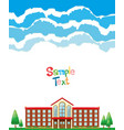 paper design with school background vector image