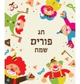 purim template design Jewish holiday happy purm vector image vector image
