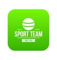cricket ball icon green vector image vector image