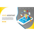 voice assistant landing page website vector image vector image