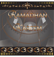 Wecome upcoming ramadhan fasting month sign
