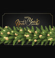 festive background for new year greeting card vector image vector image