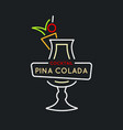 for bar menu alcoholic cocktail pina vector image