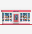 front view bakehouse building or bakery shop vector image vector image
