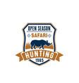 safari hunting badge design with african animal vector image vector image