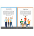 two strategy teamwork posters vector image vector image