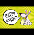 Yellow background with white Easter rabbit vector image